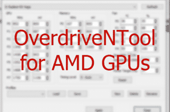OverdriveNTool 0.2.8 - tool for overclocking AMD GPUs
