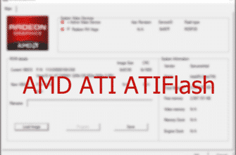AMD ATI ATIFlash- tool for flashing BIOS