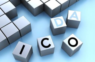 What is DAICO?