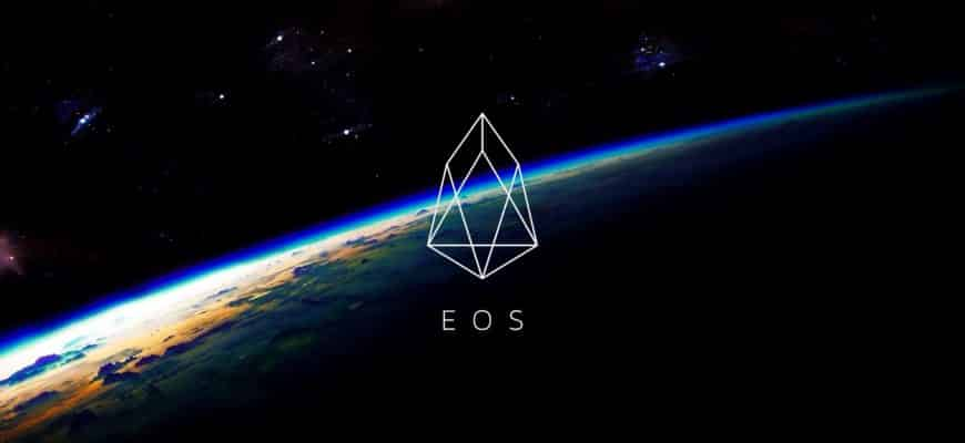 What is an EOS?