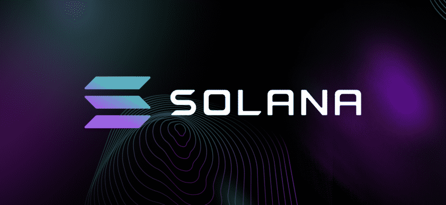 What is SOLANA