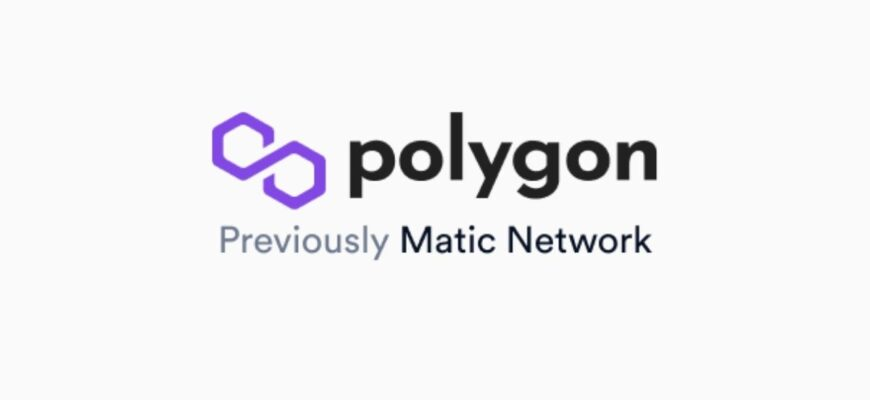 What is Polygon (MATIC)?